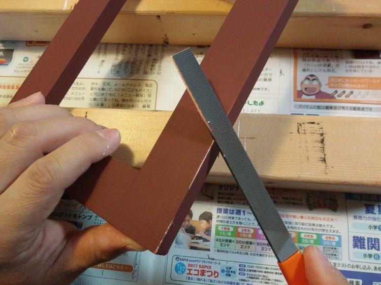 鉄工やすりでエイジング加工