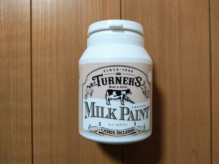 ターナーミルクペイント・スノーホワイト