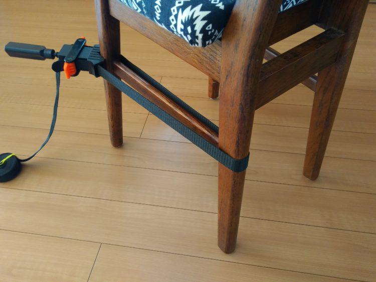 椅子の固定