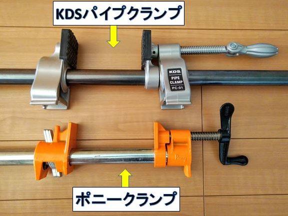 パイプクランプ各種(KSDパイプクランプ・ポニークランプ)