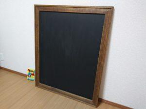 製作する黒板