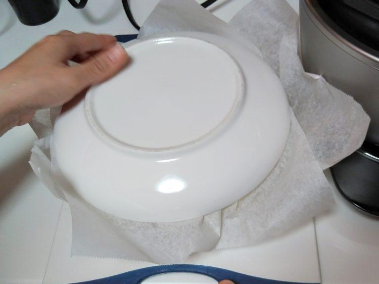 お皿をかぶせます。
