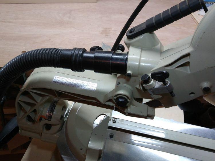 集塵機接続