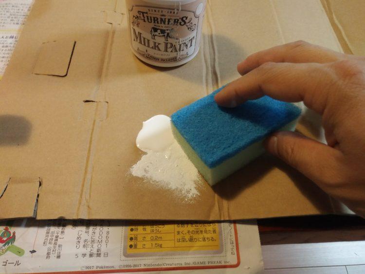 スポンジに塗料を付けます。