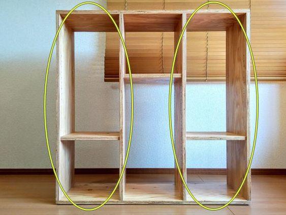 固定棚と側板・中仕切り板を接合