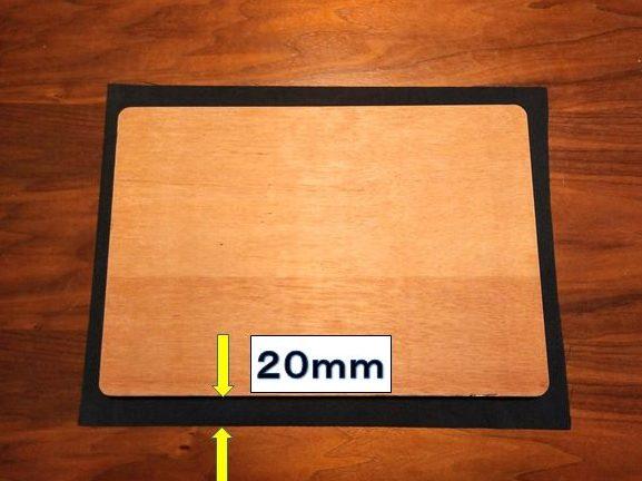 座面板より20mm大きめ