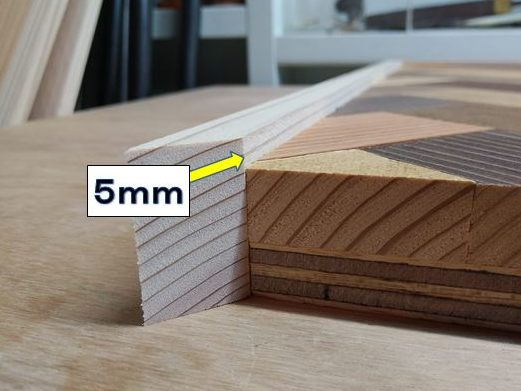 5mmの段差