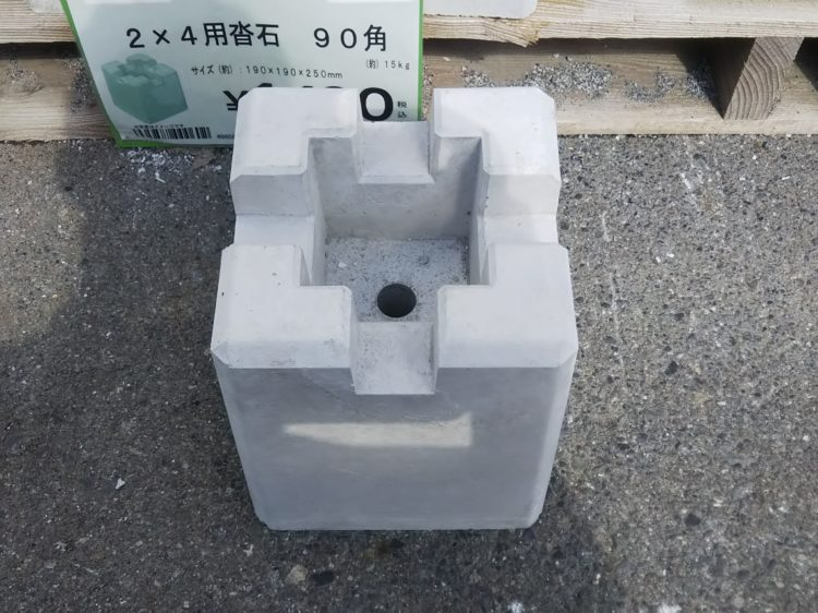 2×4用束石