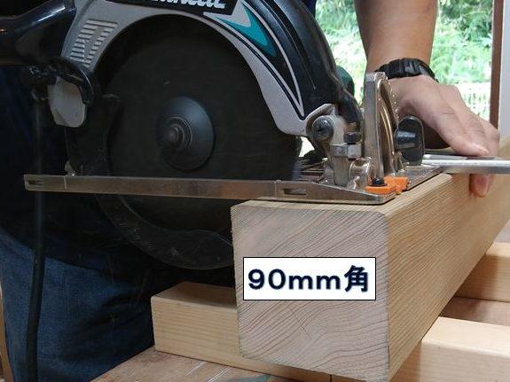 90mmの角材はマルノコでは1回でカット出来ない
