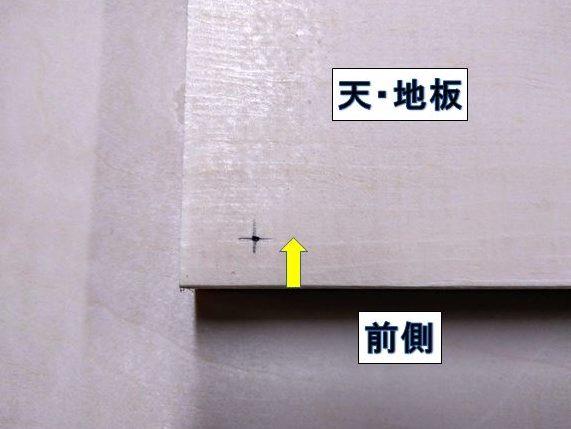 天・地板前端から軸受取り付け位置までの寸法