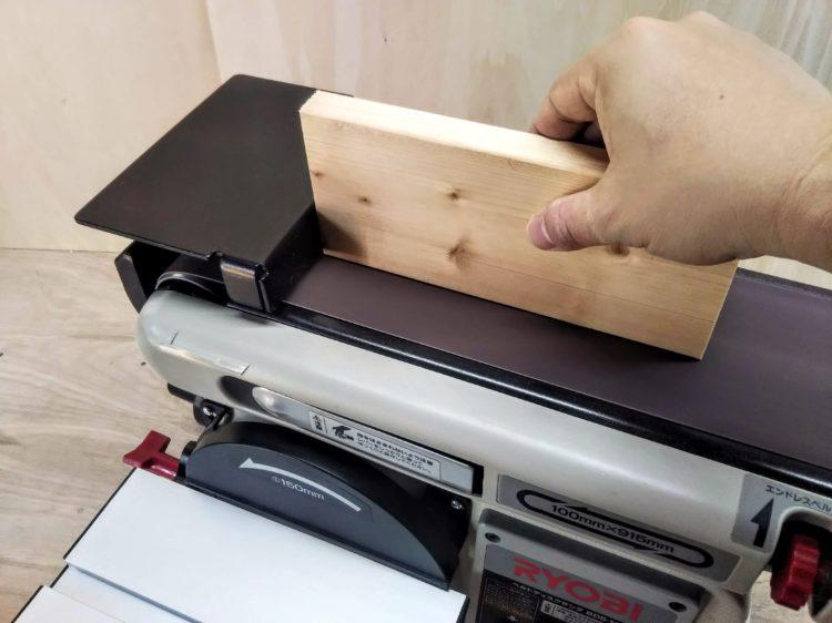 木端面の研削