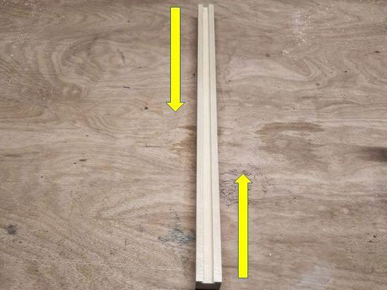 両端から切削し、中央にあり溝をほる