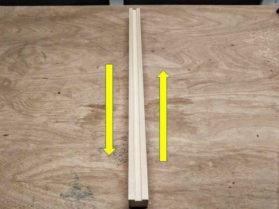 両端から切削し、中央に溝をほる