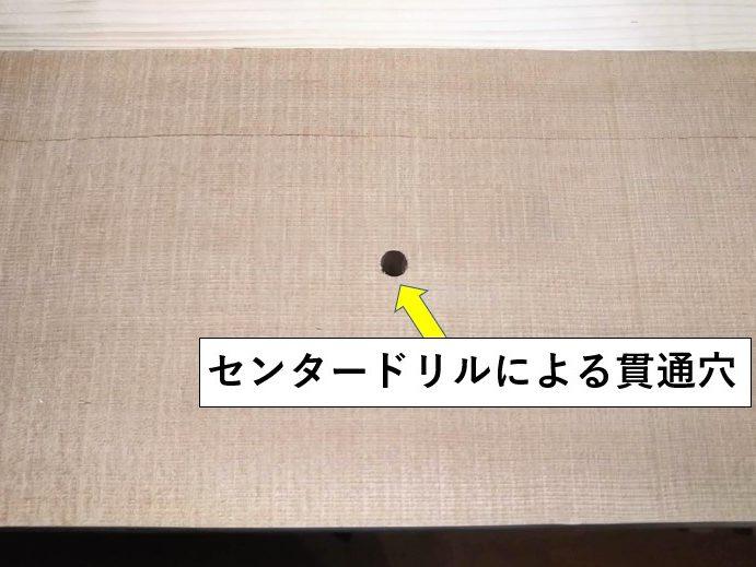 センタードリルによる貫通穴