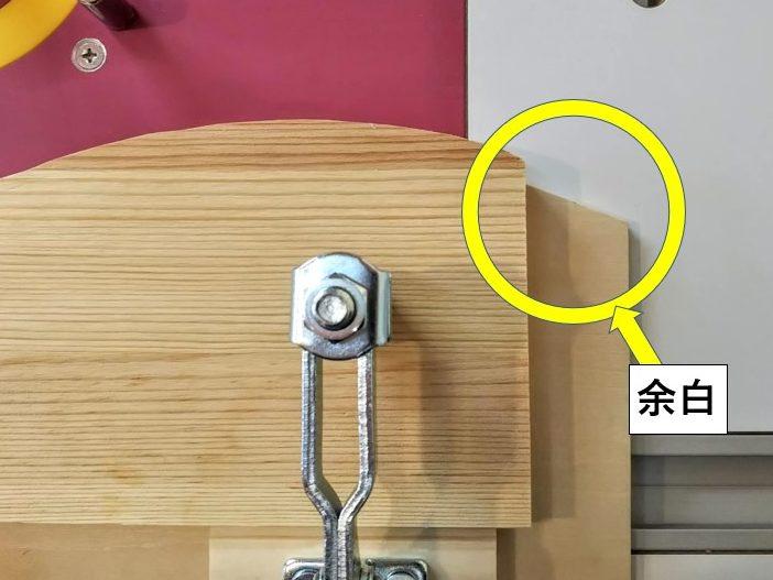 型板の余白部分(切削終わり)