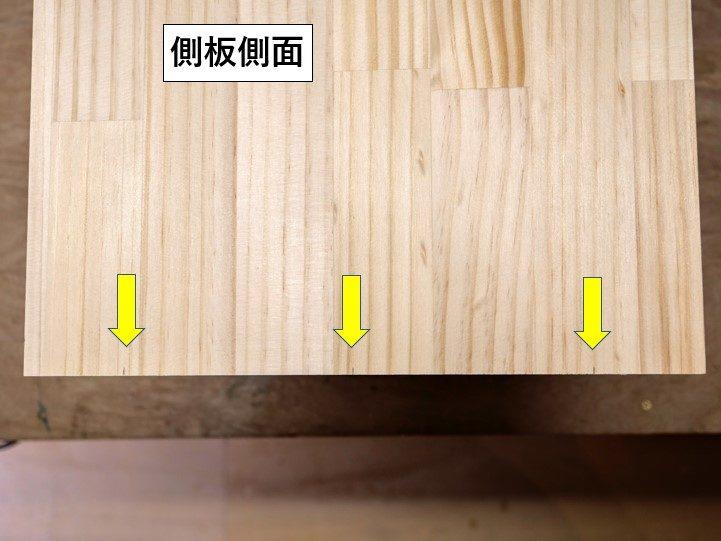 側板外側に切削位置を墨付けする