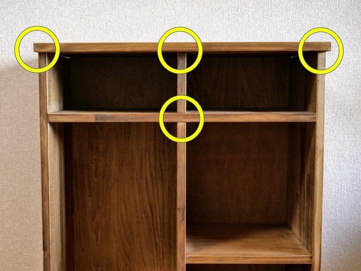 天板と側板・中仕切り板との接合箇所