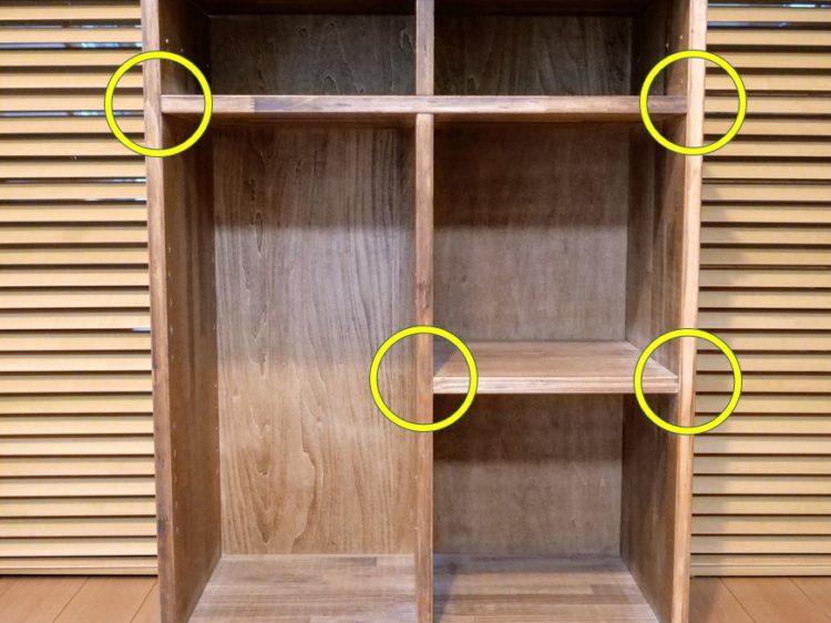 側板・中仕切り板と棚板の接合箇所