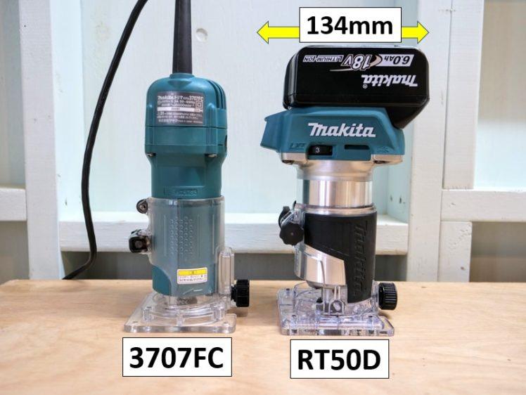 RT50Dと3707FCの幅比較