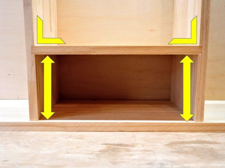 左右の接合箇所の高さが同じ・接合箇所の直角