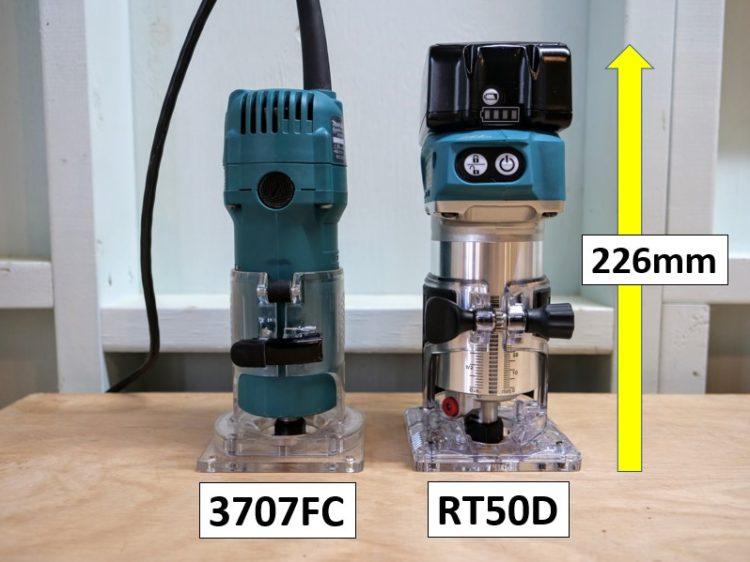 RT50Dと3707FCの高さ比較