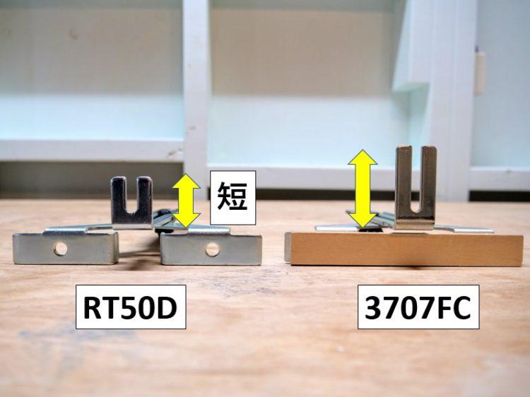 ストレートガイド(RT50D・3707FC比較)