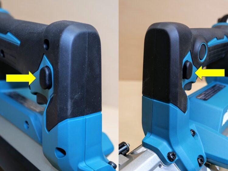 ロックオフボタンは両側どちらからでも押すことが出来る