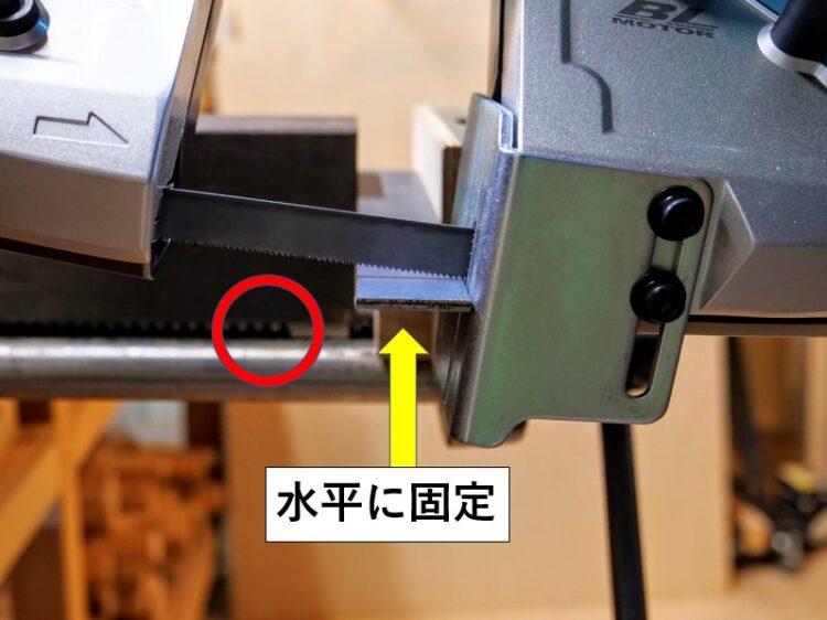 ○平鋼を水平に固定して切断する