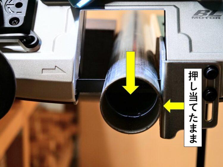 ストッパプレートを材料に押し当てたまま切り下げていく