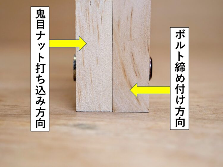 板材同士の連結部に使用