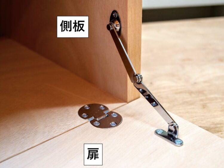 折り畳みタイプ(右用)の取付例