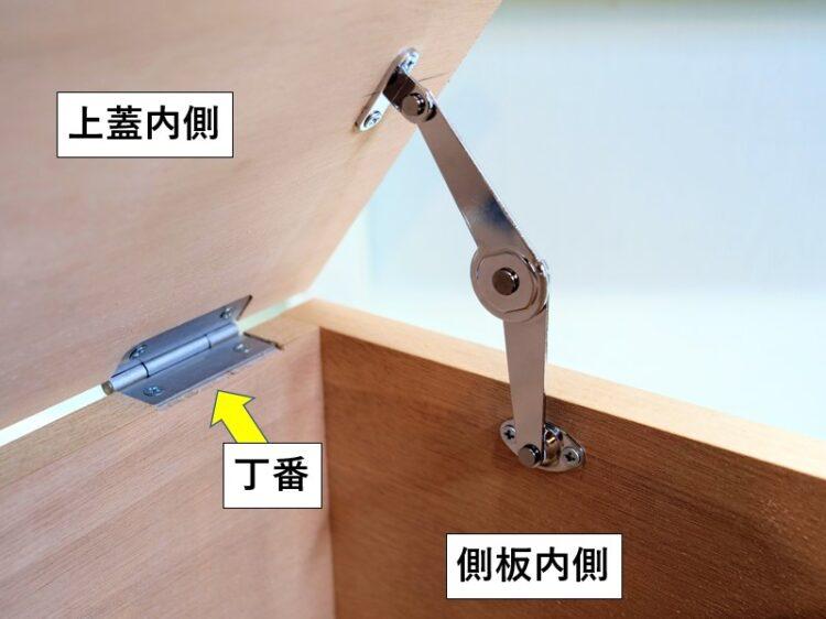 ワンタッチステー(キャッチ機能付き・右用)取付例
